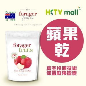 Forager Fruits Freeze Dried Apple Wedges