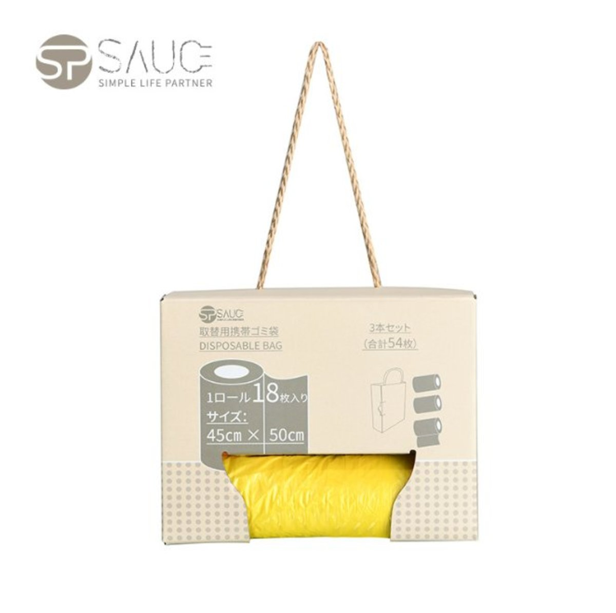 Strap-type thickened garbage bag (3 rolls) -45x50cm yellow