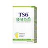 Vegetation Probiotic (1box)