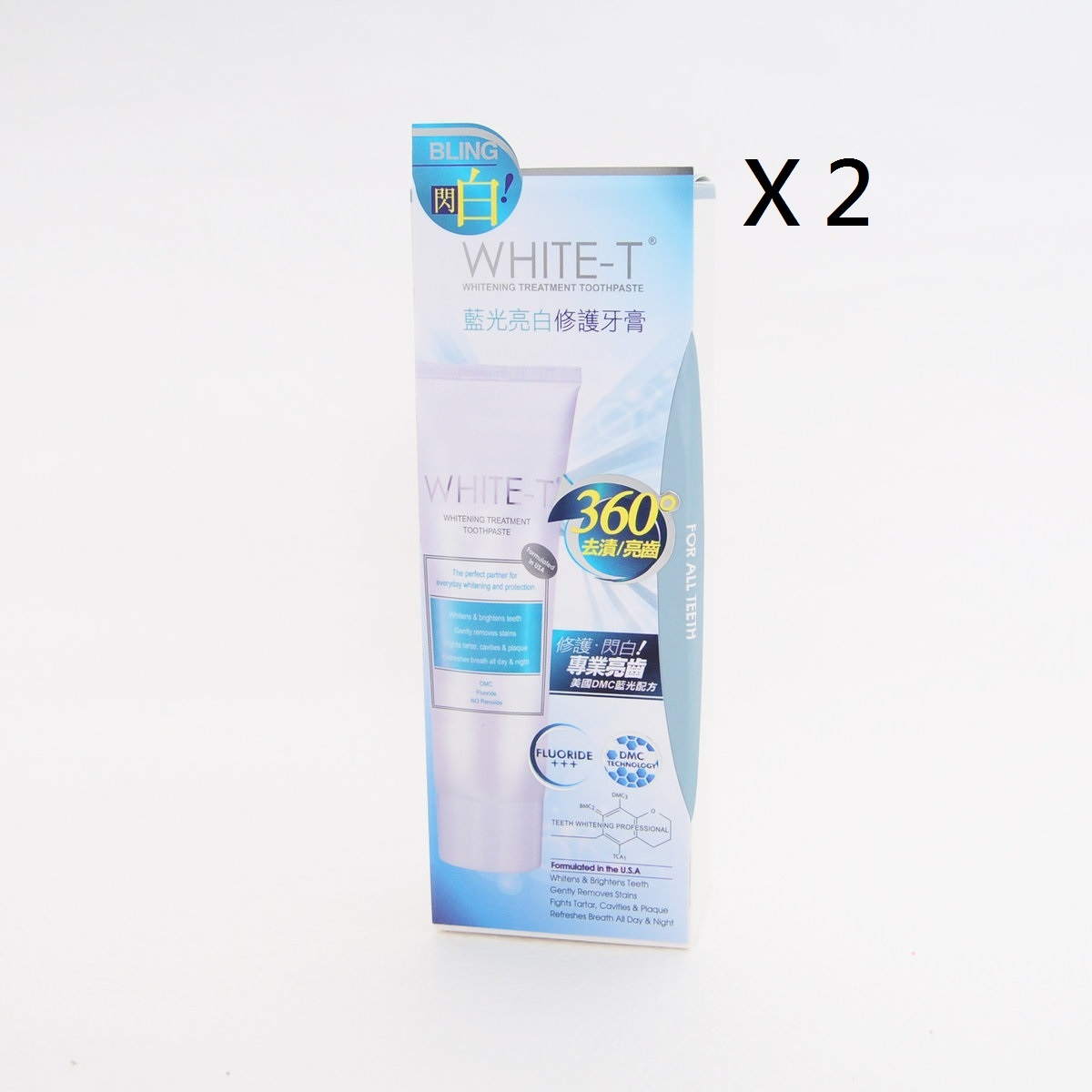 Whitening Treatment Toothpaste X 2pcs