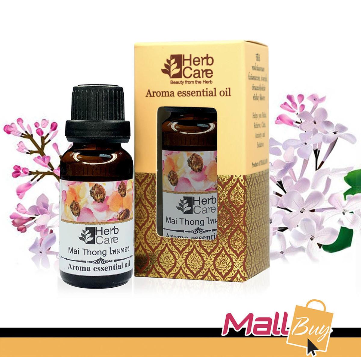 天然精油20ml-丁香花