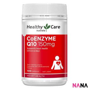 Healthy Care 輔酶Q10 膠囊 150mg 100粒(EXP: 06 2023)