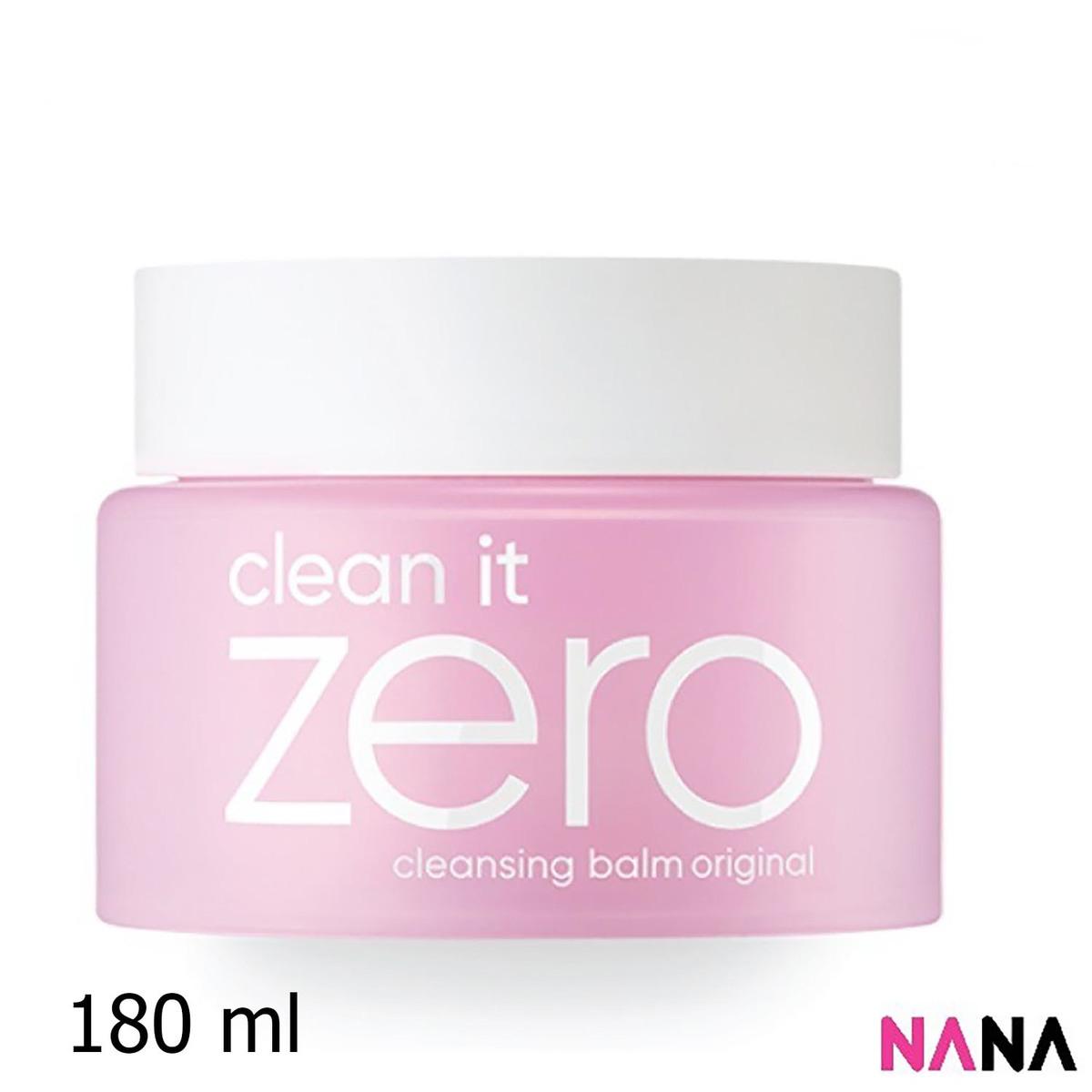 Clean It Zero 零殘留溫和緻柔卸妝膏 180ml [增量裝]