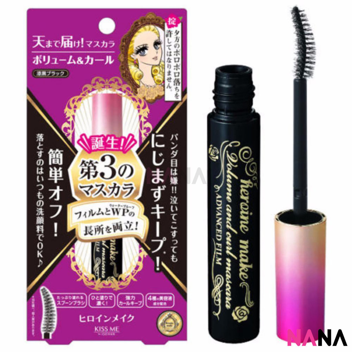 1d6032cc712 Heroine Make Volume & Curl Mascara Advanced Film /6g - Jet Black (Purple  Package