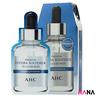 高濃度B5 高效水合透明質酸面膜 5片/盒 (新版本 - 第三代)