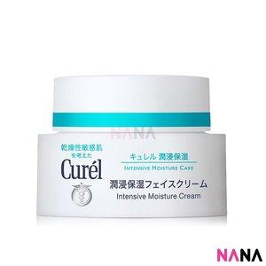 Curel 深層高效保濕面霜 40g (適合乾燥性敏感肌膚)