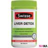 Ultiboost Liver Detox 200 Tablets (EXP:10 2021)