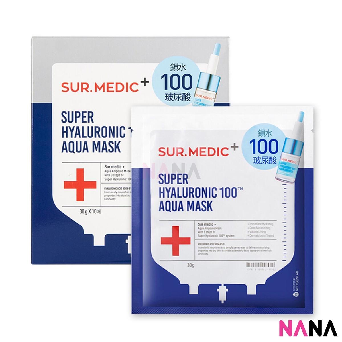 Surmedic Super Hyaluronic 100 Aqua Facial Sheet Mask (10 Sheets)