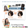 Pon Pon Hair Care Powder 8.5g