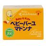 Baby & Kids Horse Oil Baby Cream 25g