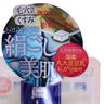 豆腐潔面乳 170g