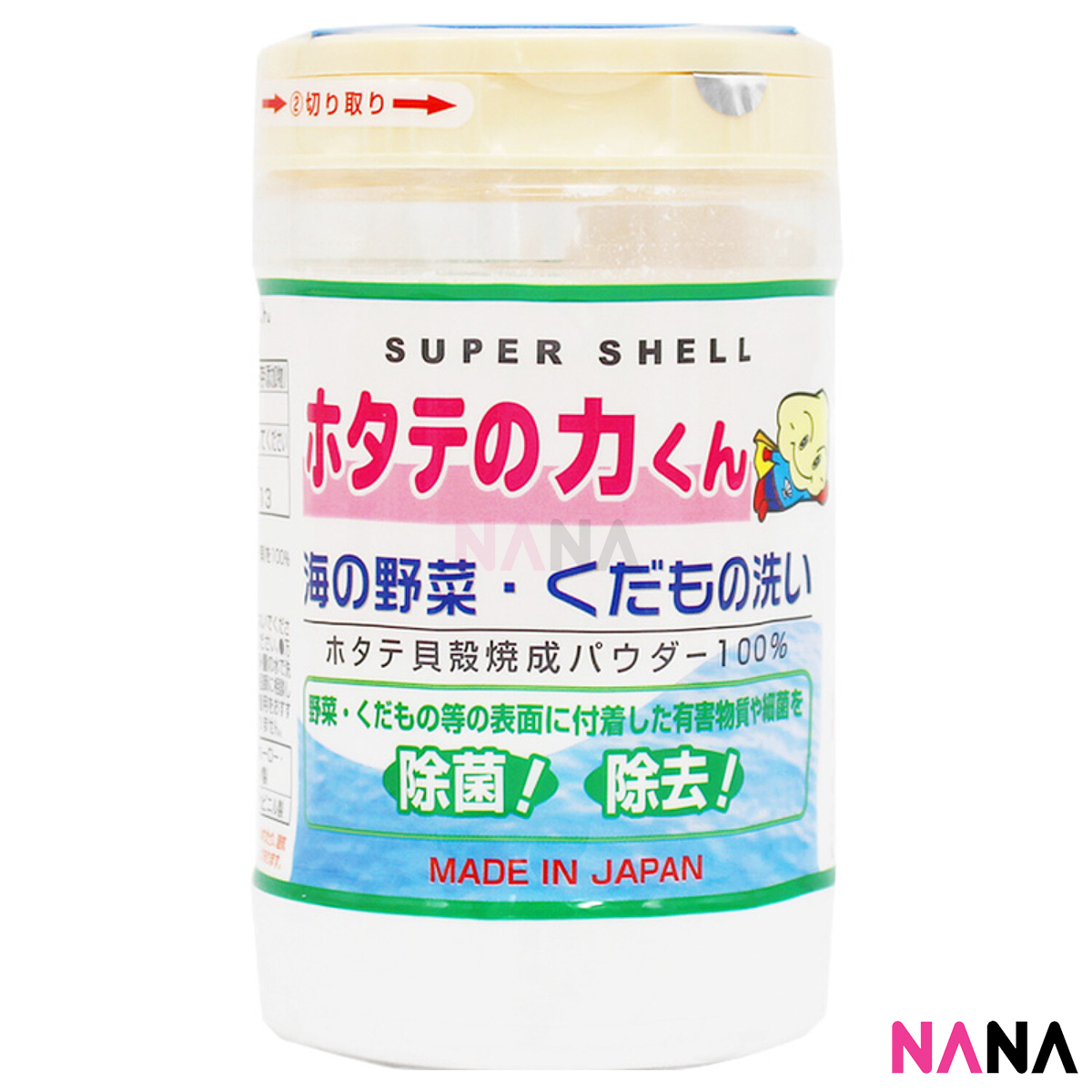 Natural Scallop Shell Powder for Washing Fruits and Vegetables 90g