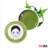 綠晶螺旋藻眼膜 60片