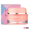 Moisturizing & Repairing Lip Sleeping Mask 15g