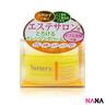 柚子深層卸妝膏 91.5g