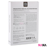 Concentrated Ampoule Mask (10 Sheets/ Box)