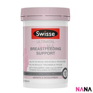 Swisse Ultinatal 母乳餵養調理片 90粒 [促進母乳分泌]