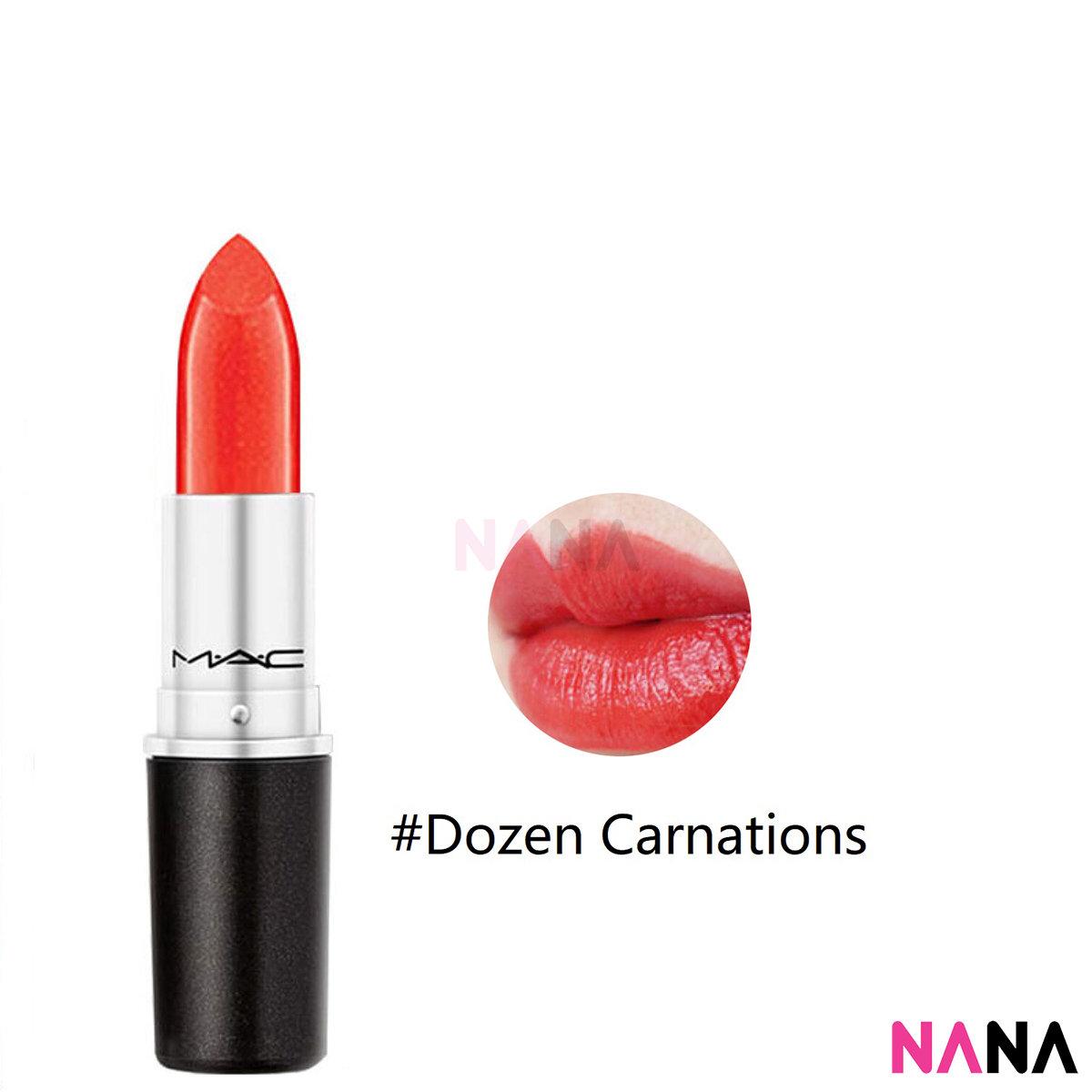 水漾亮色唇膏 - Dozen Carnations 3g