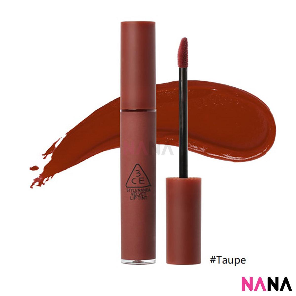 Velvet Lip Tint #Taupe
