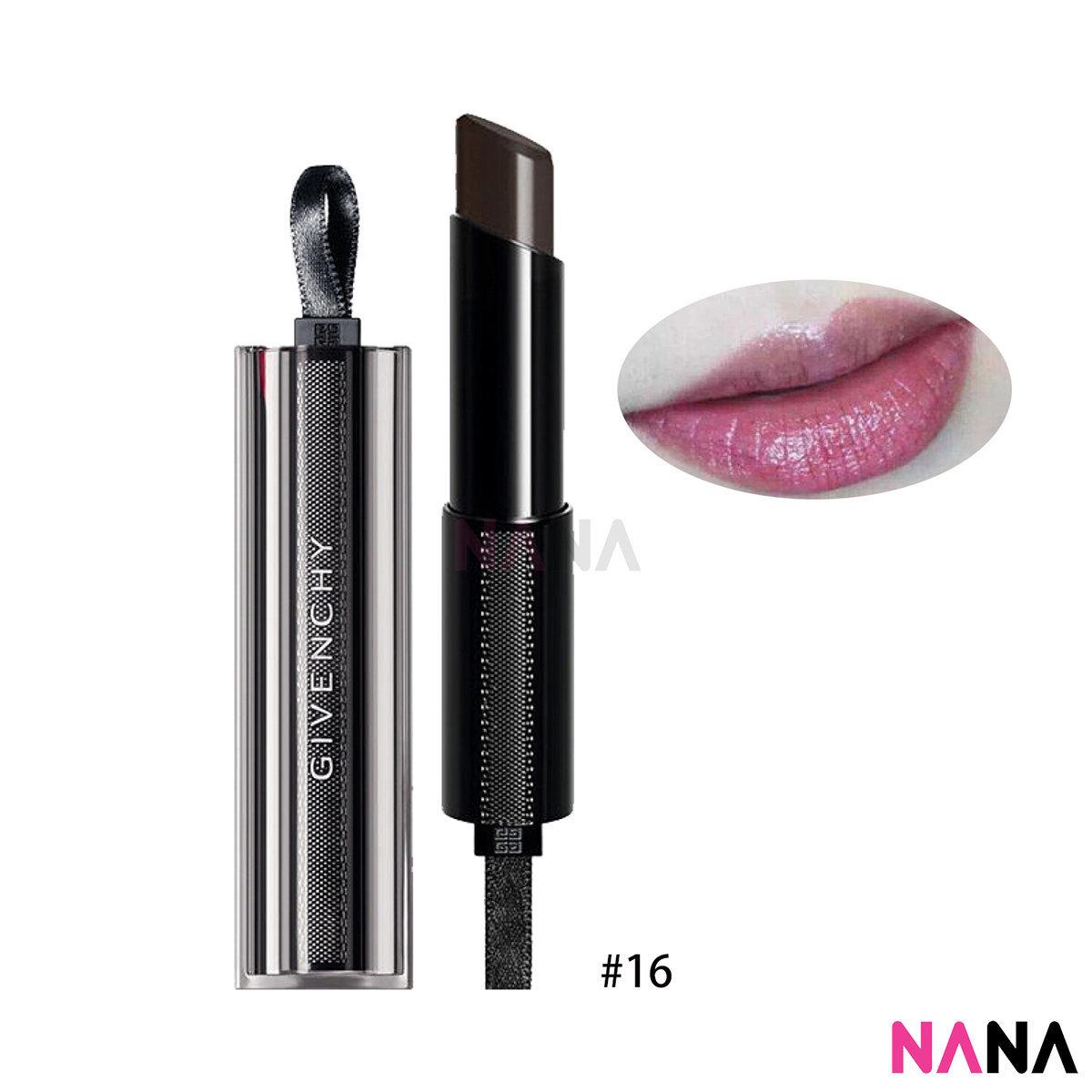 Rouge Interdit Vinyl Extreme Shine Lipstick Illicit Color #16 Noir Revelateur 3.3g