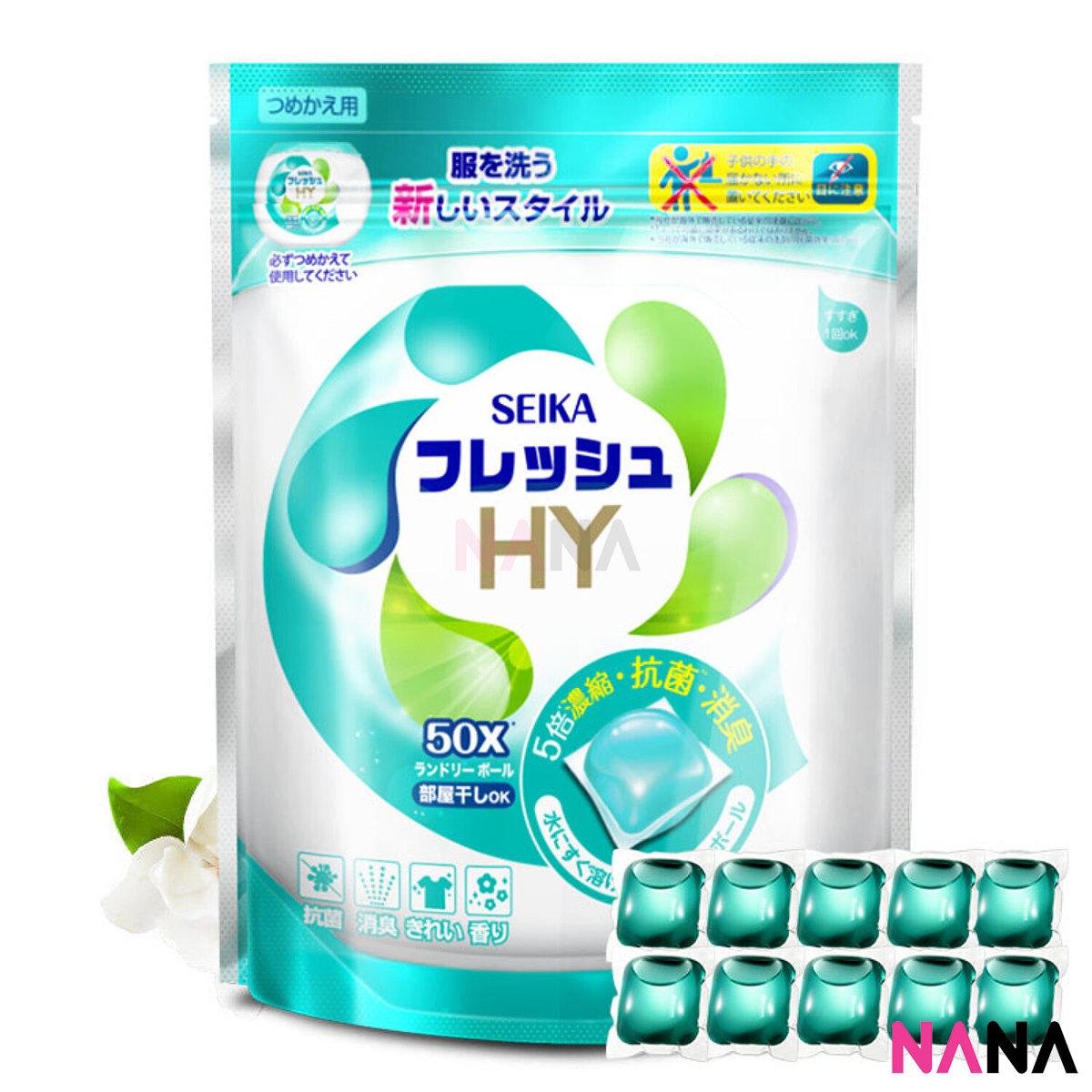 Seika Fresh HY 50X Anti-Bact Laundry Capsule (36Caps/ Bag)