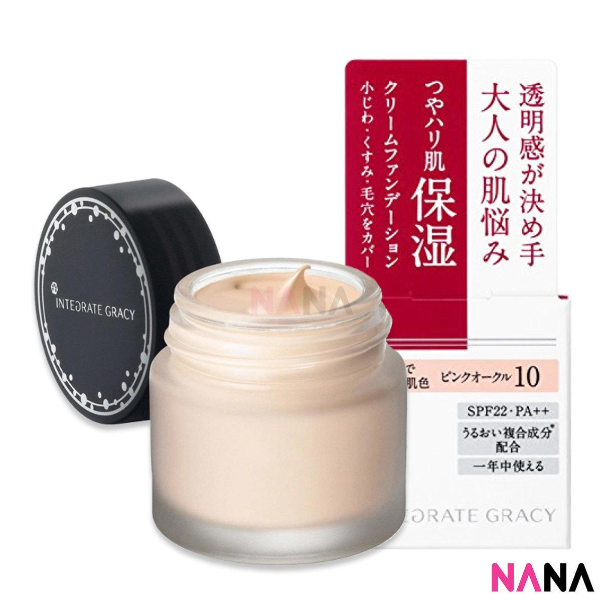 Integrate Gracy Moist Cream Foundation Rich Moisture SPF22 PA++ 25g PO-10