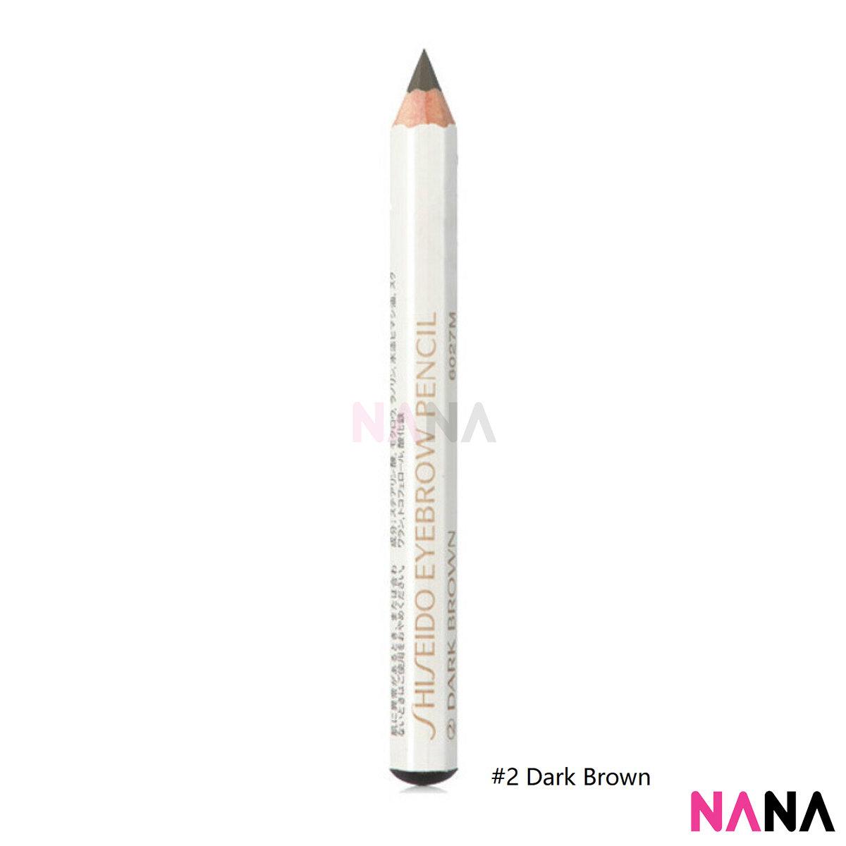 Eyebrow Pencil #2 Dark Brown