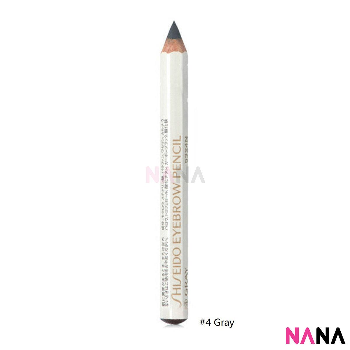 Eyebrow Pencil #4 Gray