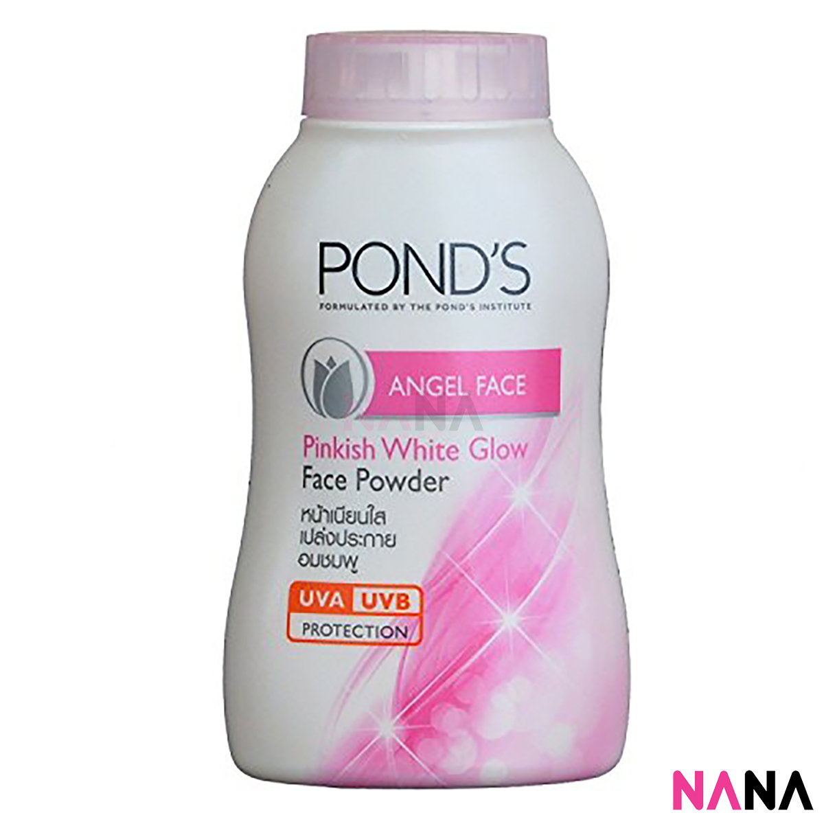Pinkish White Glow Angel Face Brighten Powder UVA UVB Protection 50g