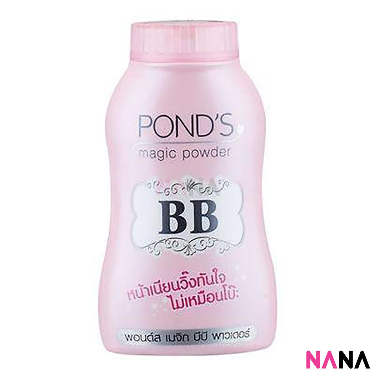 Magic powder BB 50g