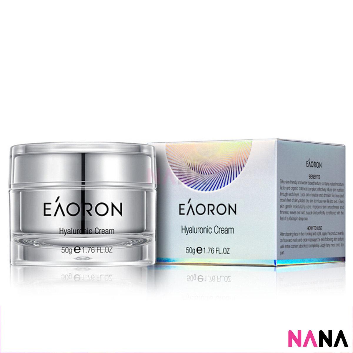 Hyaluronic Cream 50g [New Packaging]