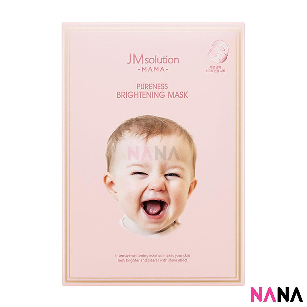 MAMA Pureness Brightening Mask (10 Sheets/ Box)