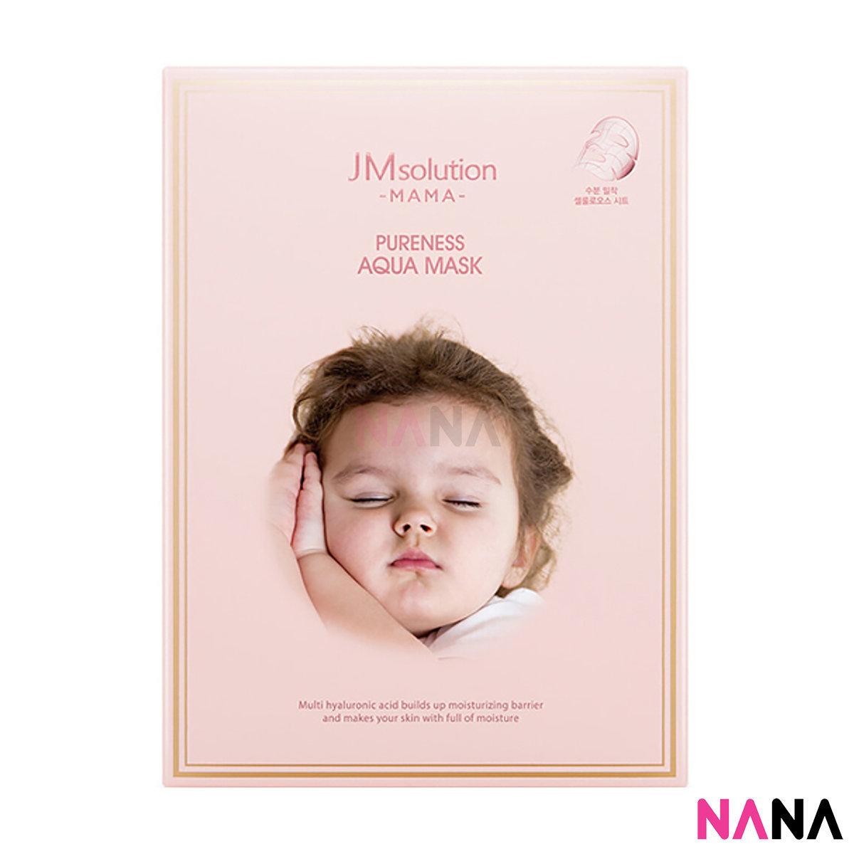MAMA Pureness Aqua Mask (10 Sheets/ Box)