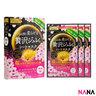 Premium Puresa Golden Jelly Mask - Sakura (3 Sheets/ Box)