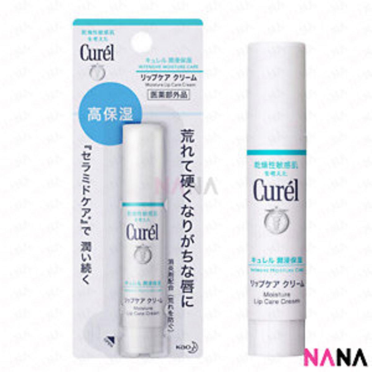 Moisture Lip Care Cream 4.2g