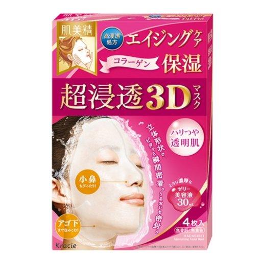 超浸透3D面膜4片裝(抗皺保濕) - 平行進口