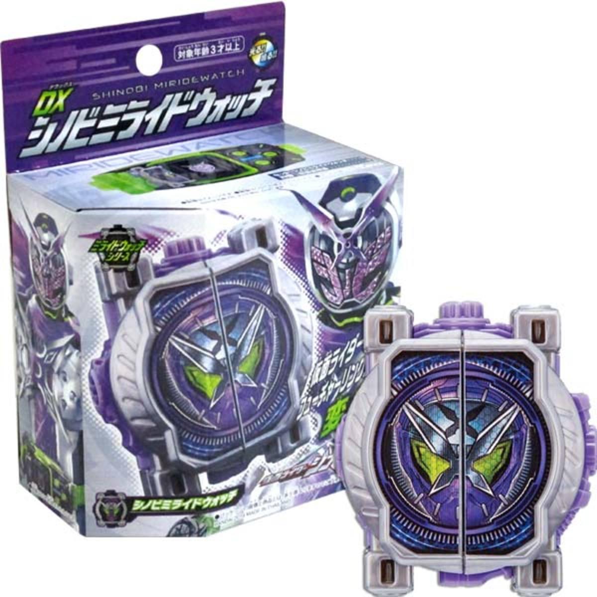 《幪面超人系列》DX 忍者未來變身手錶