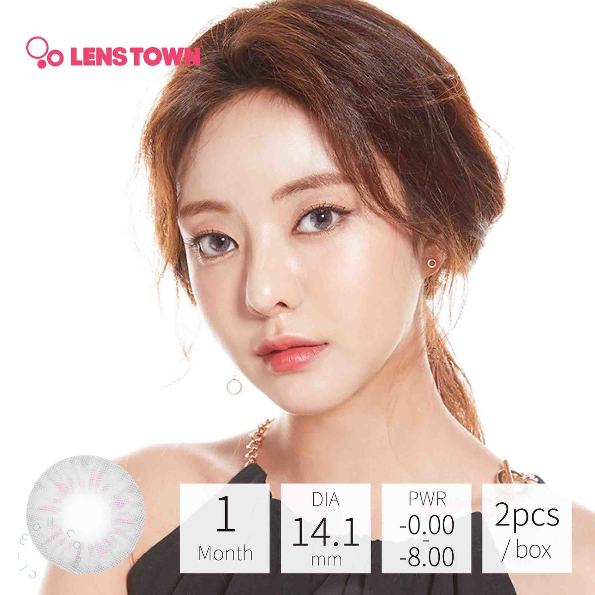 LENS TOWN STEALLIGHT GRAY MONTHLY CONTACT LENS 2 pcs,P:0.00