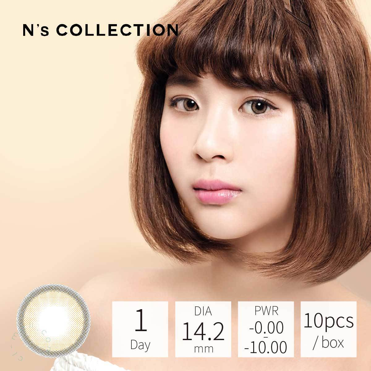 1•DAY PIA N's Collection Lemonade 10pcs,P:0.00