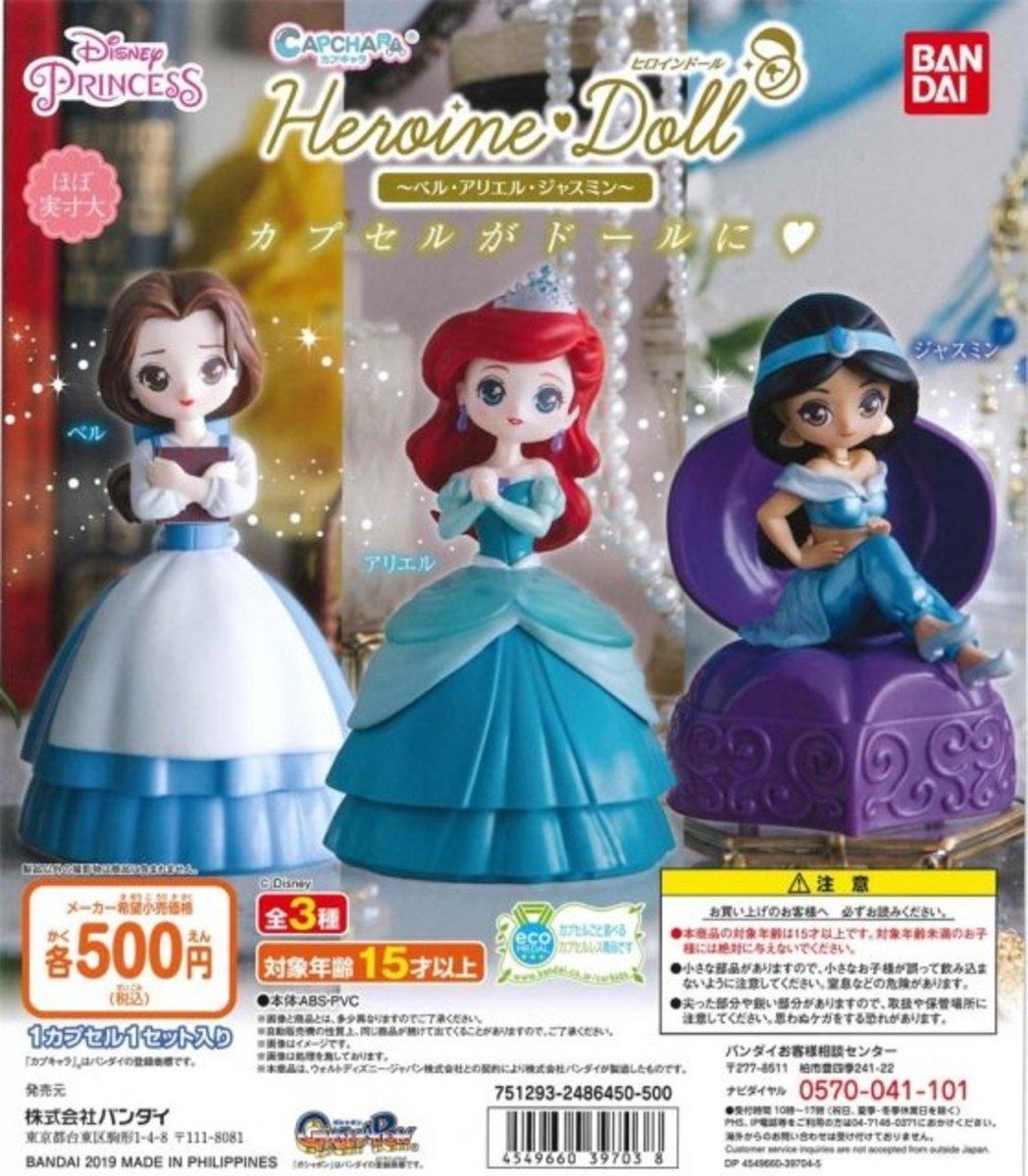 BANDAI Capchara Disney Princess Heroine Doll Capchara vol.5 (Full-set 3 Pcs)