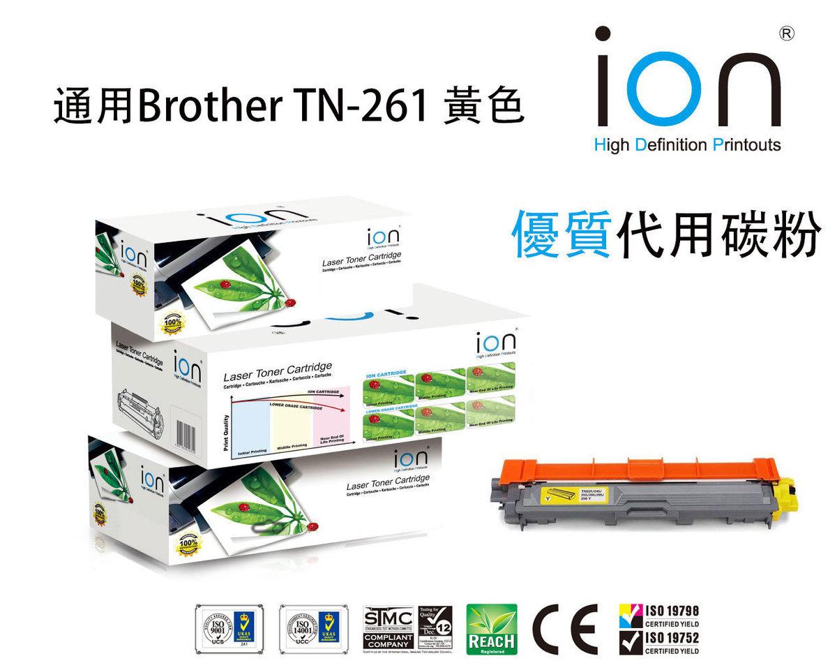 ION Brother TN-261 黃色優質代用碳粉盒