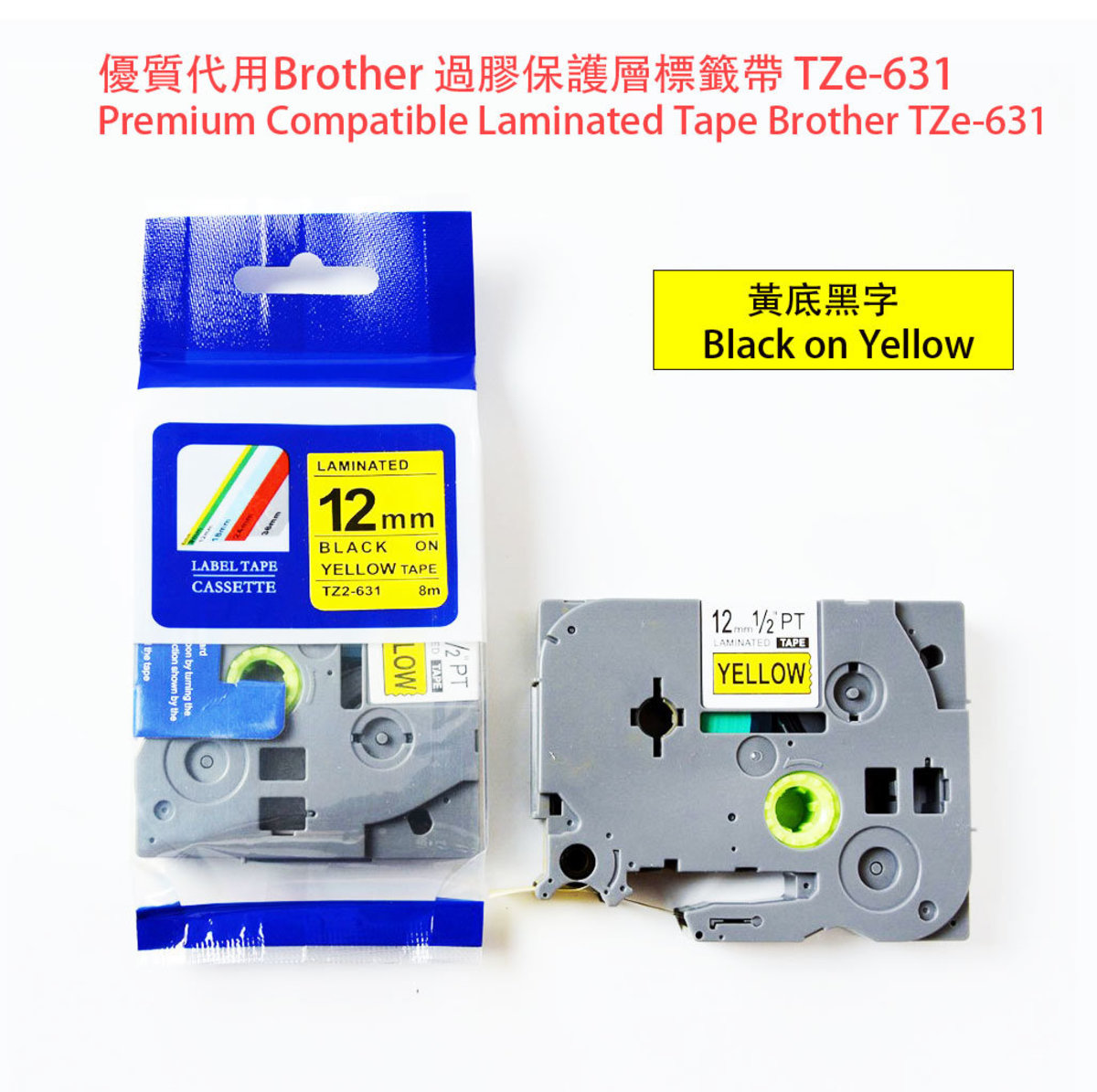 ION Premium Compatible Laminated Tape Brother TZe-631