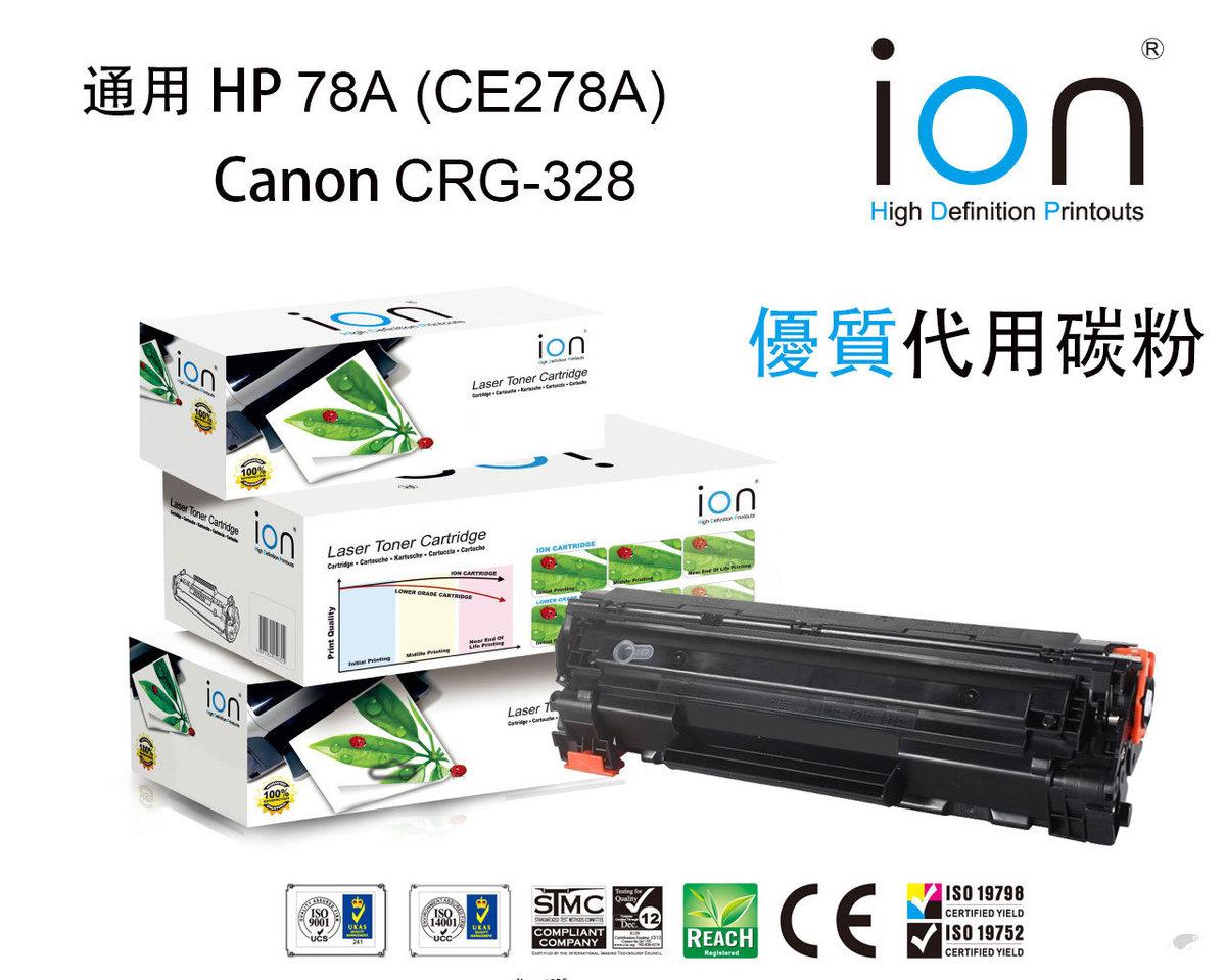 ION HP 78A (CE278A) / Canon CRG-328 Black Premium Laser Toner Cartridge