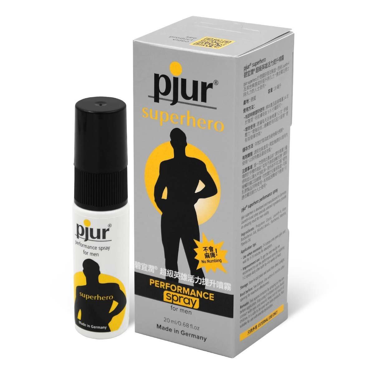 能力增強噴霧 Superhero Performance Spray for Men - 20ml