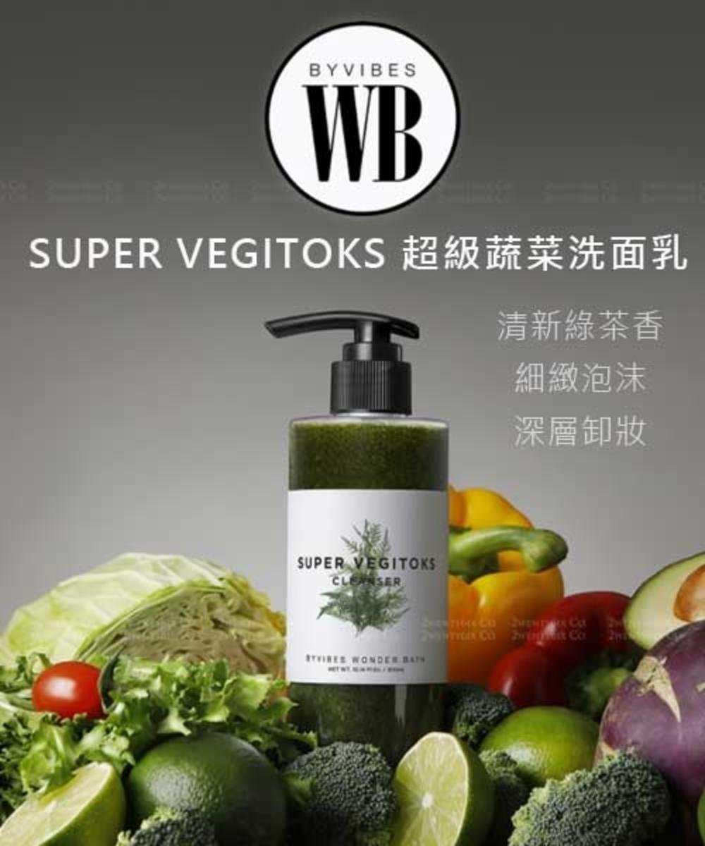 韓國蔬菜綠茶洗面乳