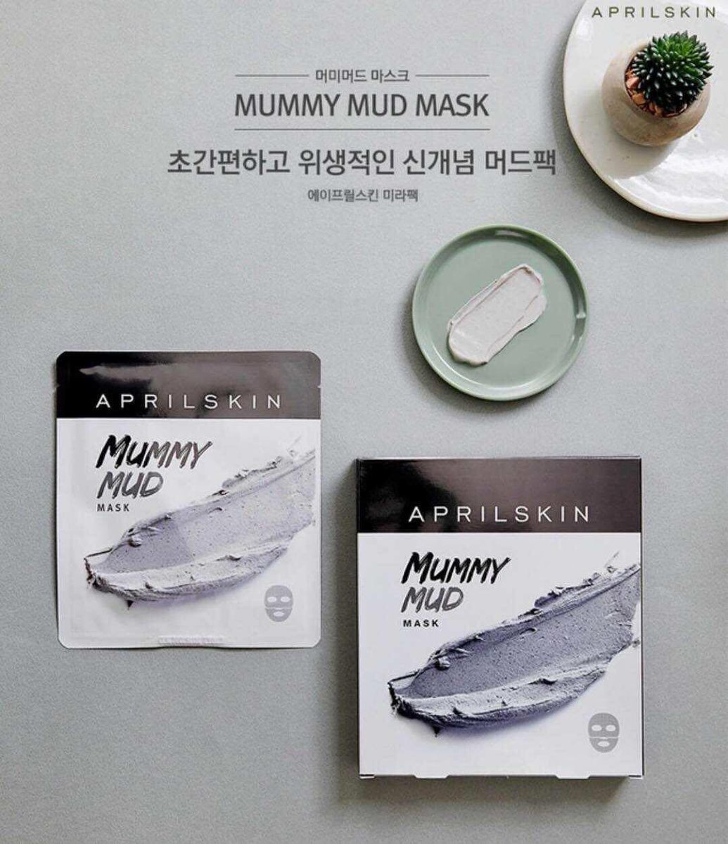 Mummy Mud Mask 5pcs