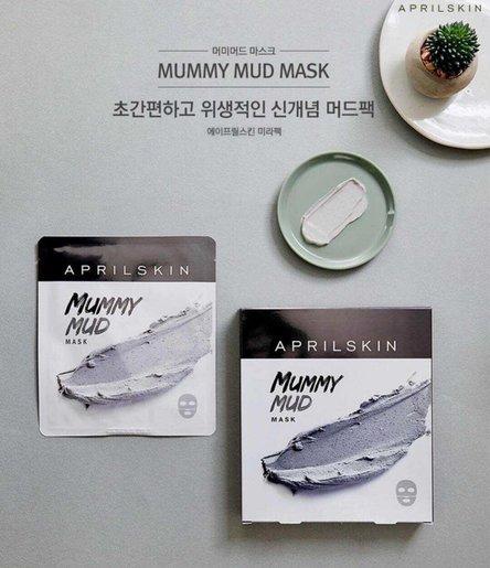 Mummy Mud Mask 5pcs