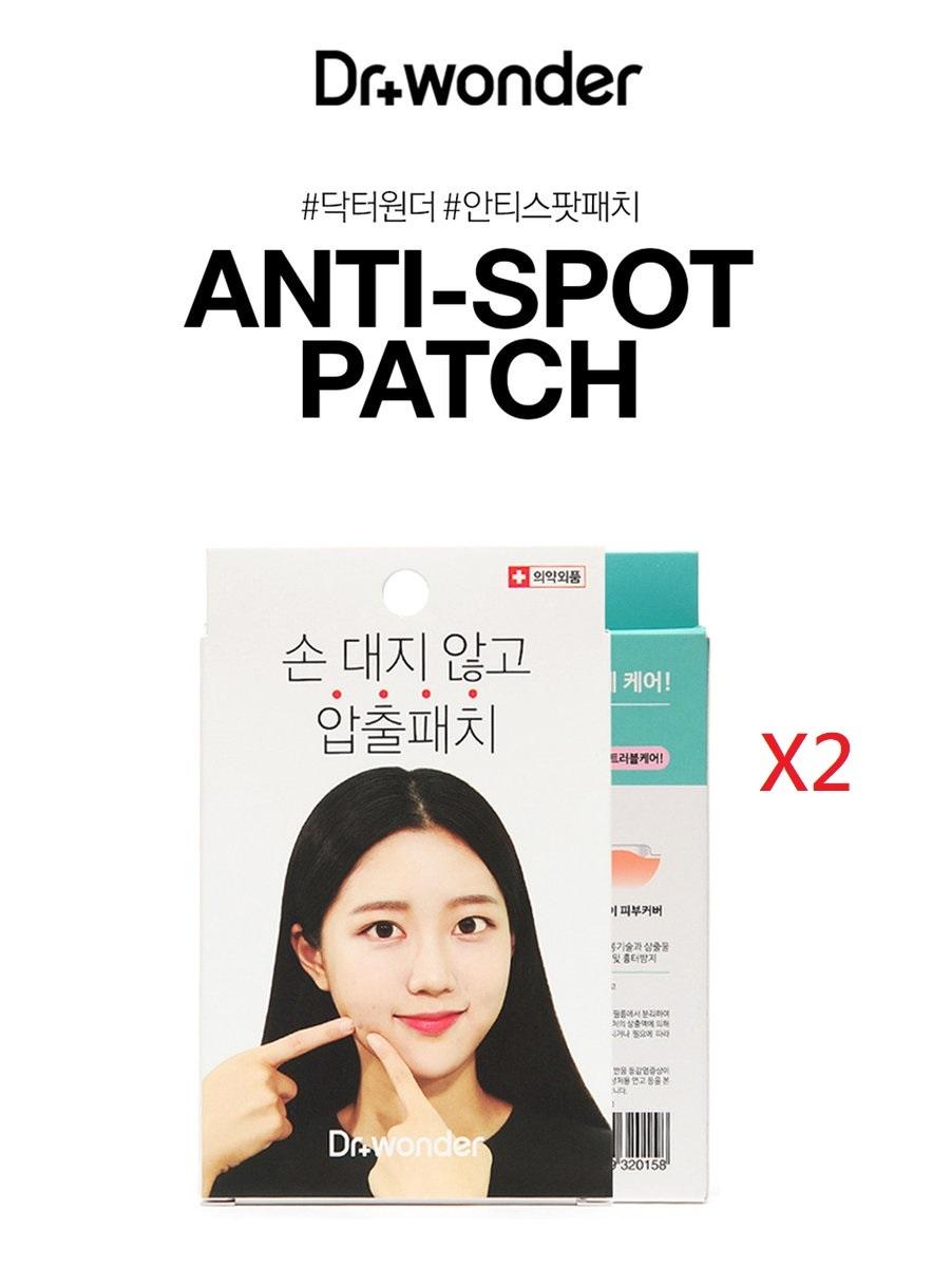 韓國暗瘡貼 (薄荷綠色 一盒60塊)x2