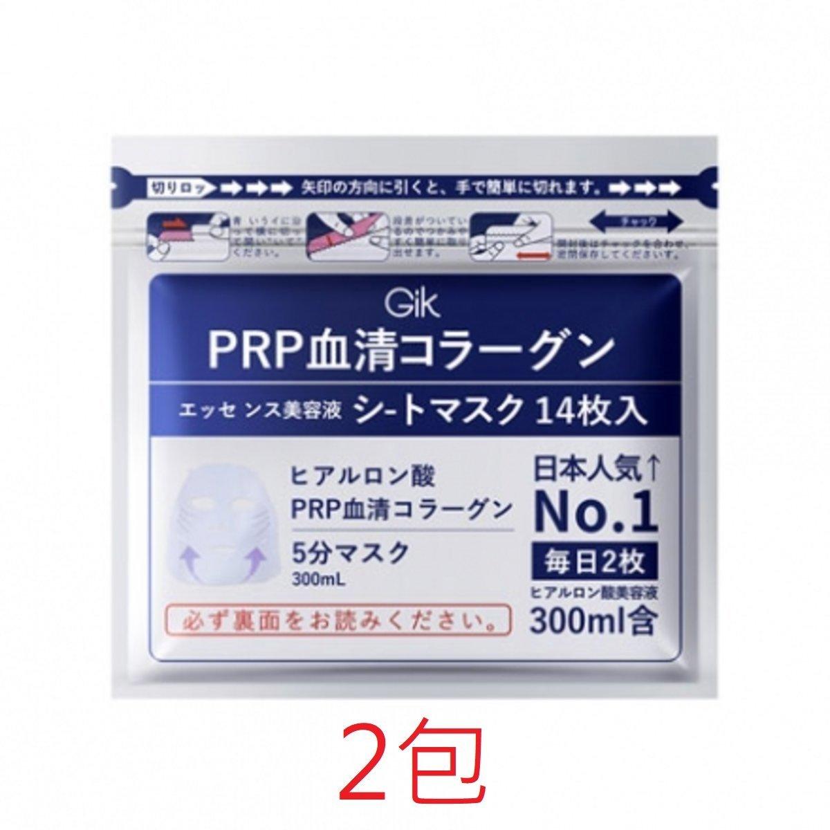 Collagen Repair Moist Mask PRP (14PCS) x2