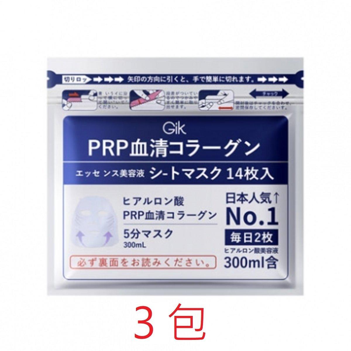 Collagen Repair Moist Mask PRP (14PCS) X3